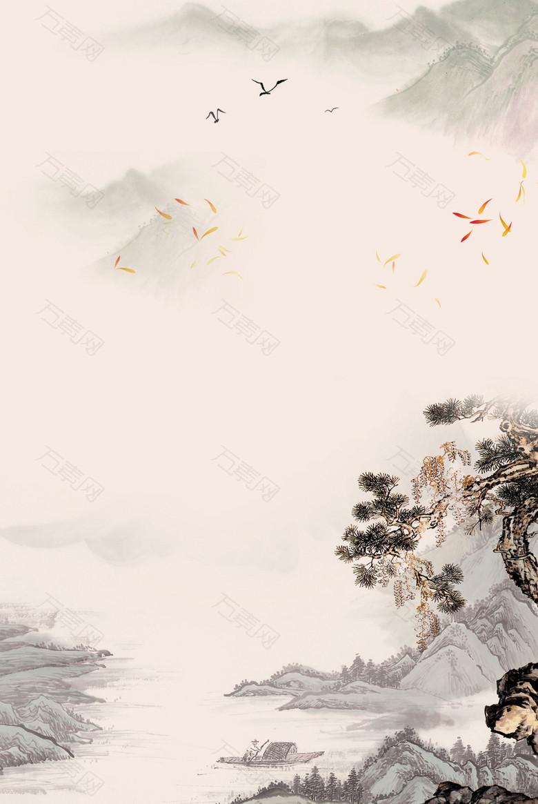 大气山水水墨重阳节海报背景