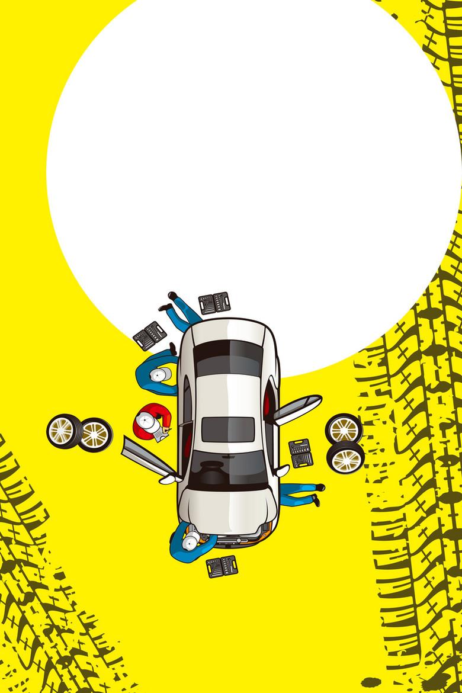 黄色卡通矢量汽车维修美容背景素材