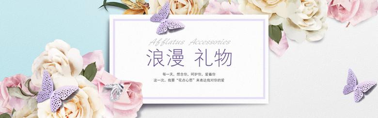 紫色蝴蝶背景 天猫珠宝黄金紫金钻石海报