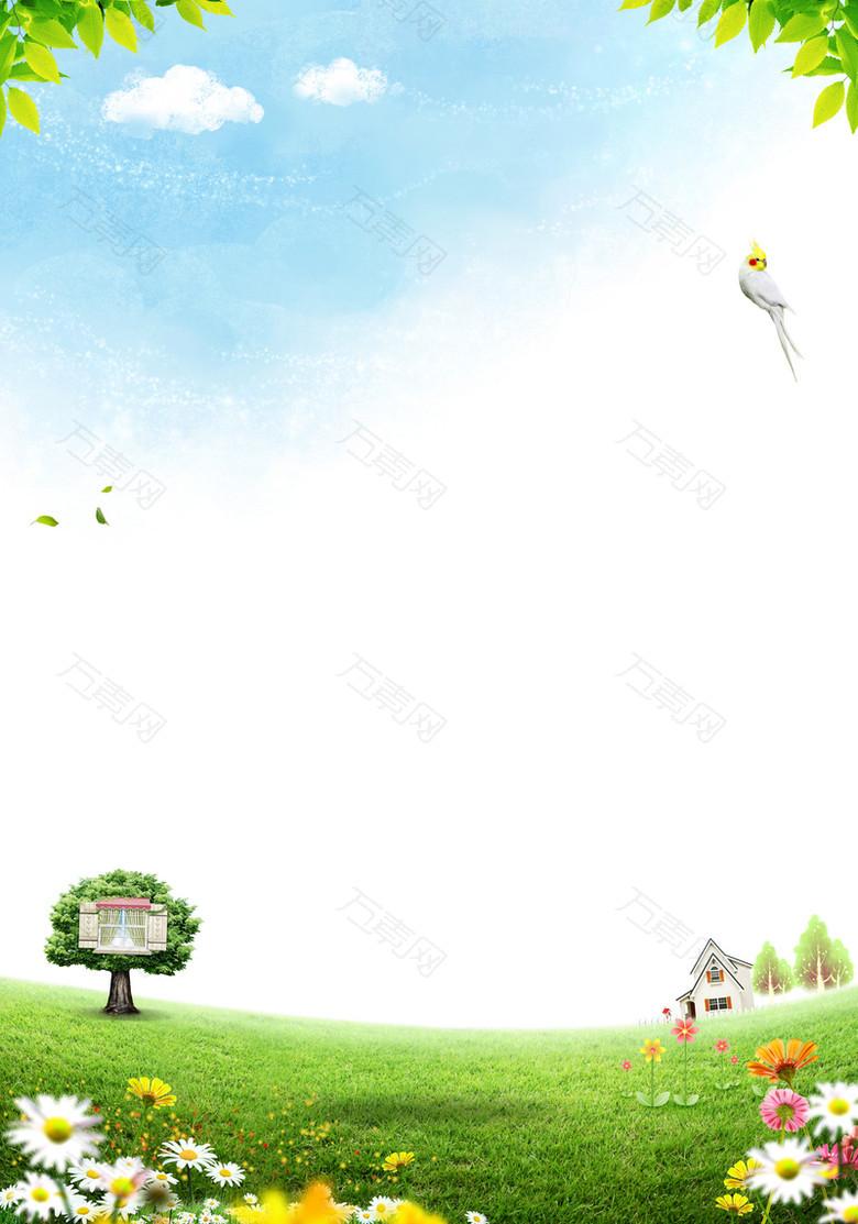 清新蓝天草地背景