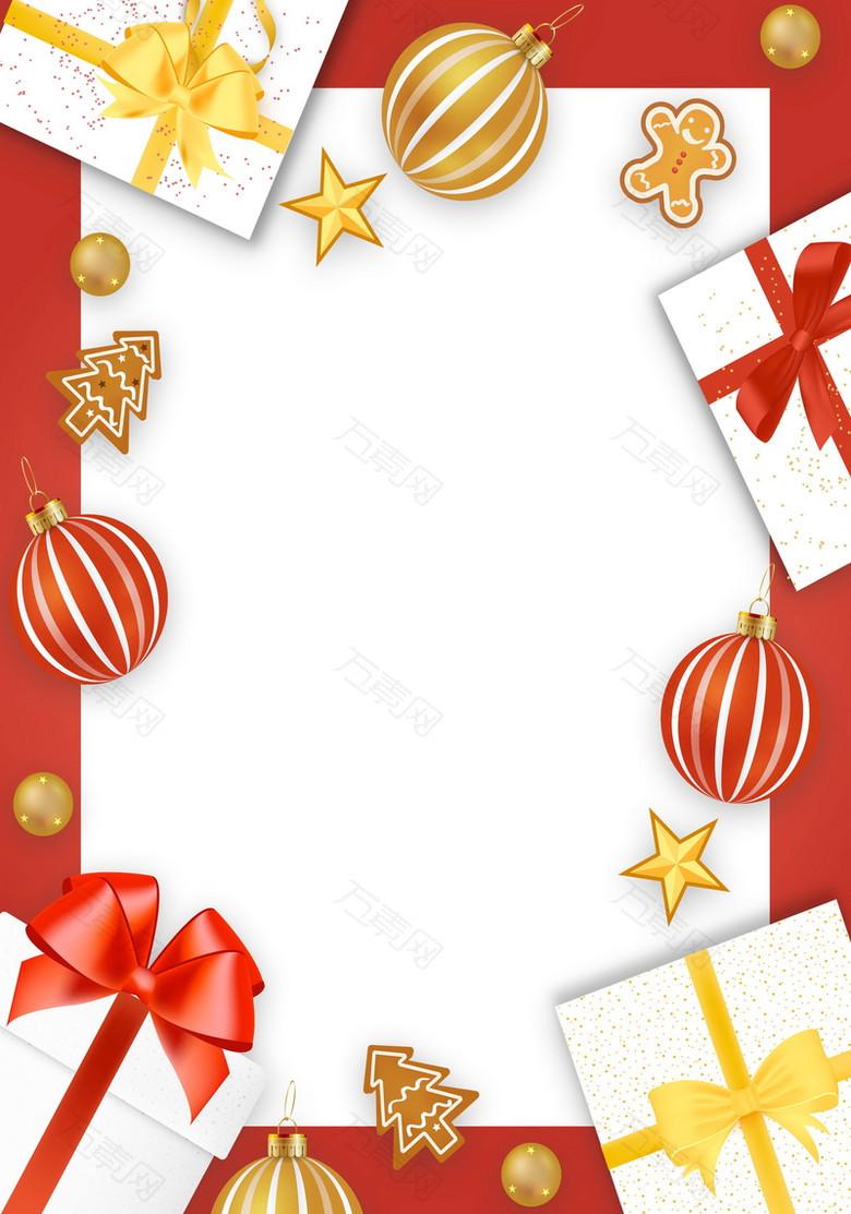 简约圣诞快乐设计