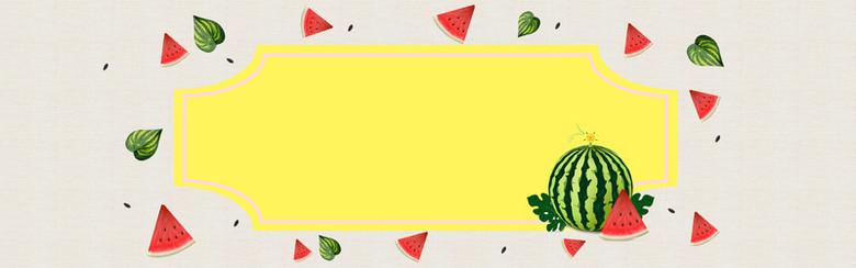 你好7月西瓜主题banner