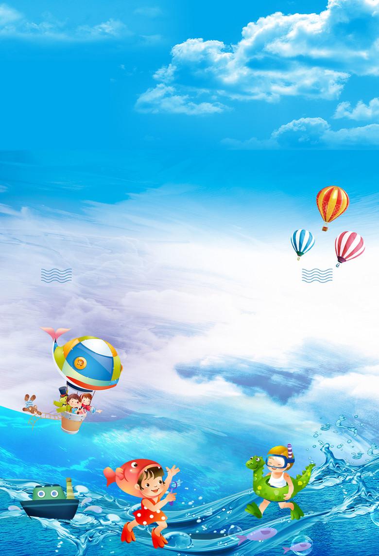 蓝色梦幻卡通水上乐园海报背景