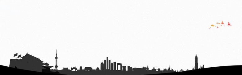 城市建筑剪影小清新banner
