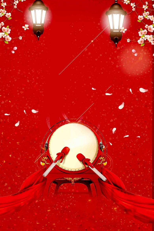 红色喜庆祝贺学校高考喜报海报