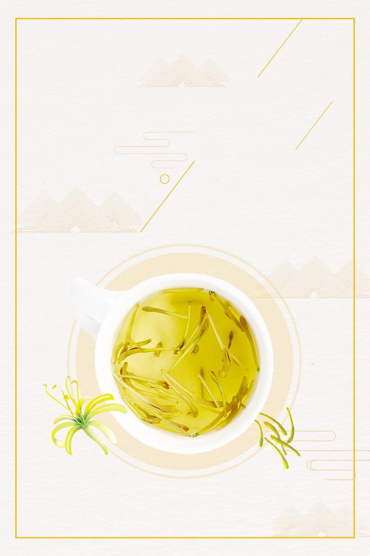 清新金银花药材花茶