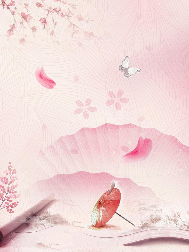 粉色唯美樱花节海报背景素材