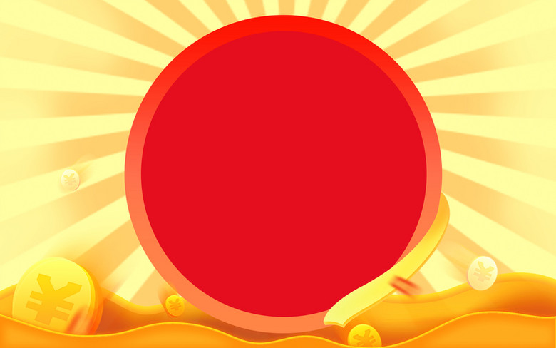 金色光芒扁平金币喜庆几何背景素材