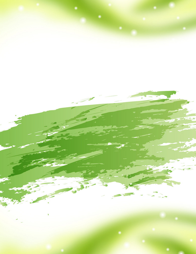 绿色水彩涂鸦动感矢量背景