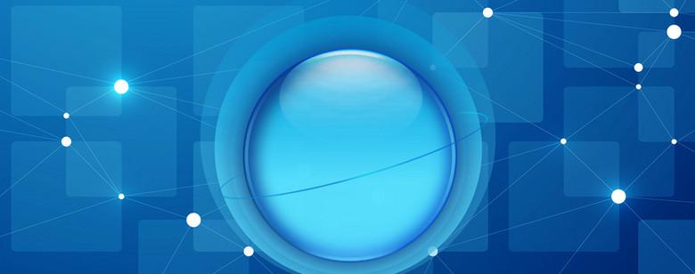 蓝色现代家电数码科技背景