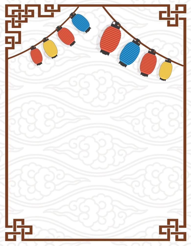 矢量手绘灯笼节日庆祝背景素材