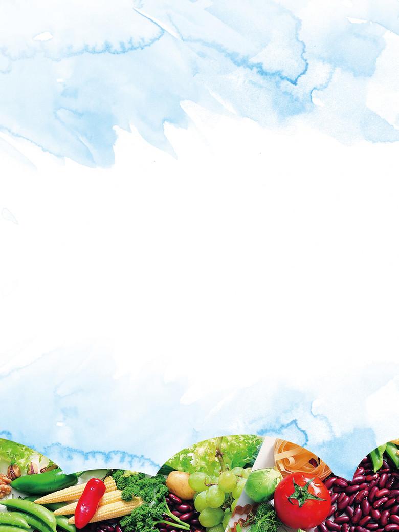 蓝天白云风景果蔬水果蔬菜背景素材