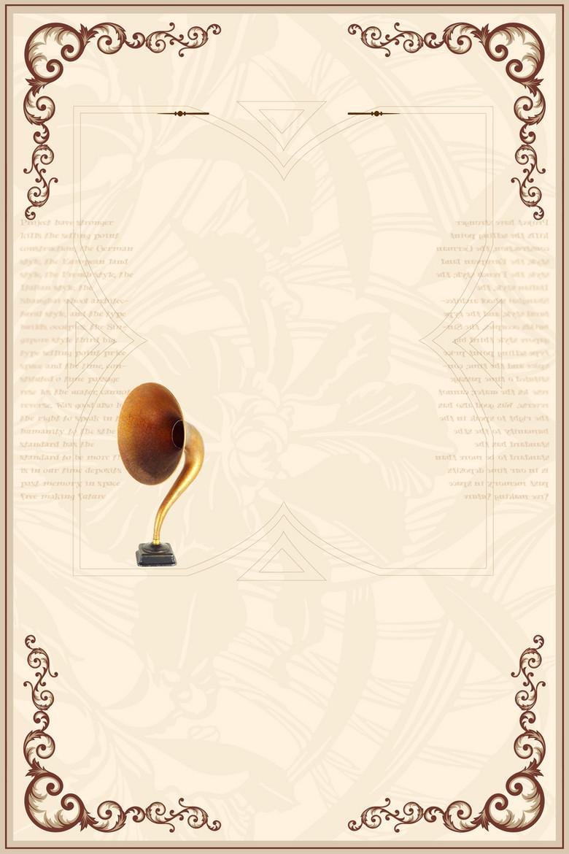 欧式花纹婚纱婚礼海报背景素材