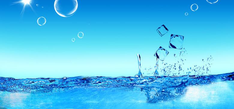 蓝色梦幻水纹冰块背景