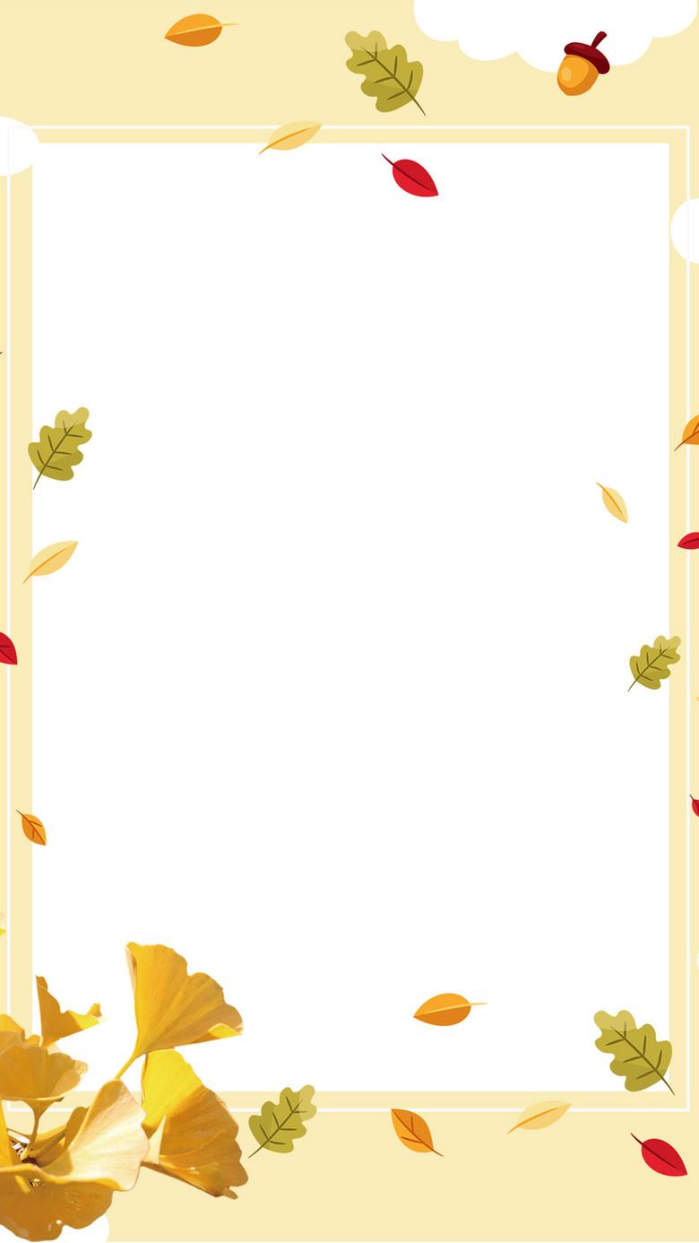小清新秋冬季上新海报设计