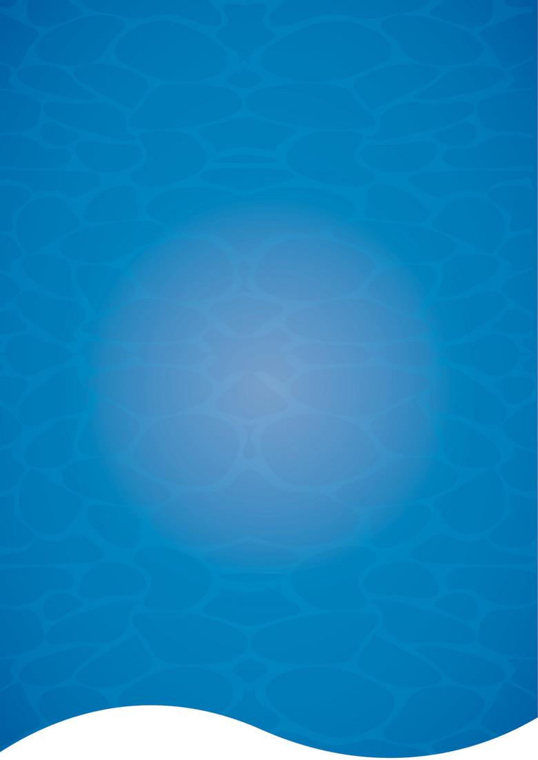 蓝色海洋水波纹背景