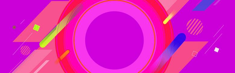 几何数码促销紫色渐变背景