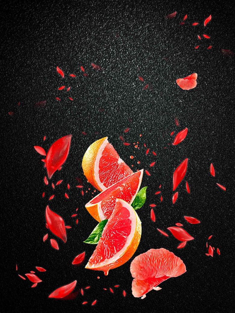 葡萄柚子西柚创意水果海报背景模板