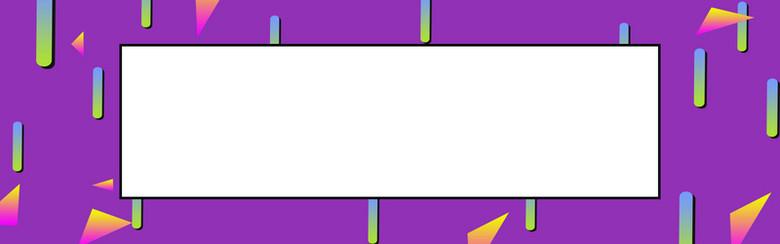 简约不规则图形banner