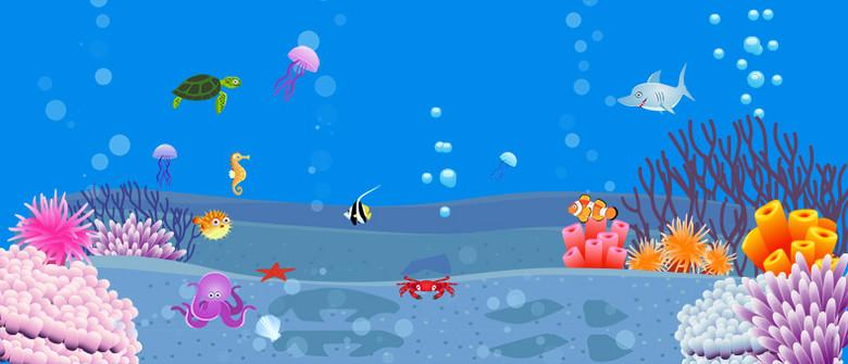 卡通海底世界珊瑚鱼群背景