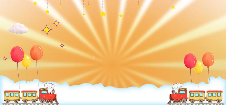 儿童节卡通童趣几何小火车气球云层黄色背景