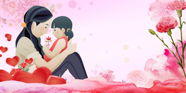 彩绘手绘温馨母亲节活动海报背景素材