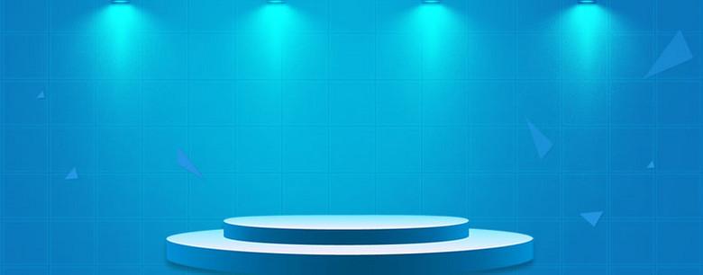 蓝色科技数码电子产品炫酷舞台光束详情页海报背景