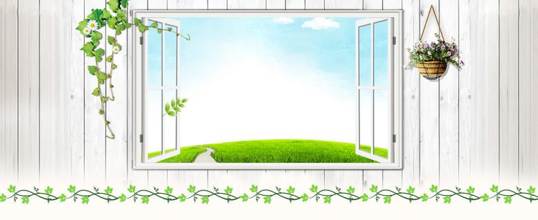 风景 窗口  草原 背景banner