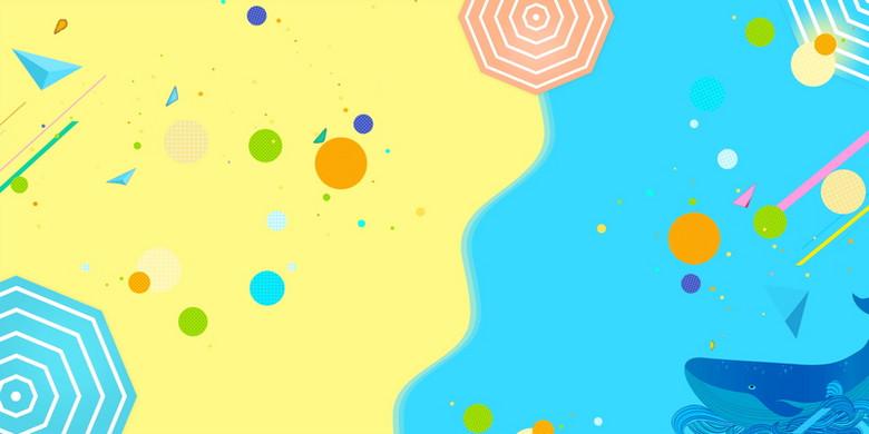 扁平抽象蓝色大海海报
