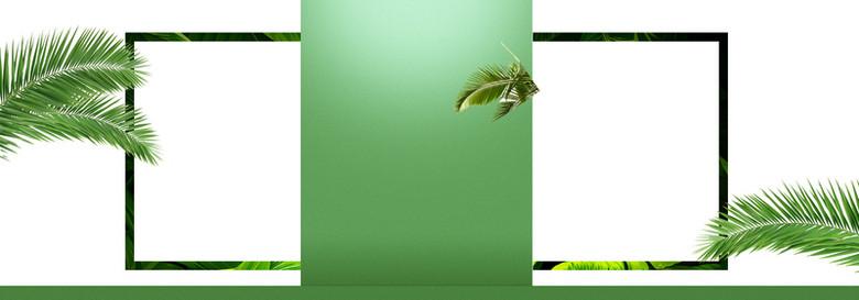 绿色清新banner海报背景