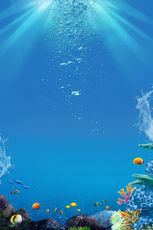 简洁蓝色世界海洋日海报设计