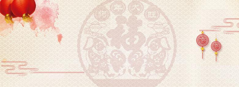 淘宝狗年旺旺服饰简约中国风海报PSD分层