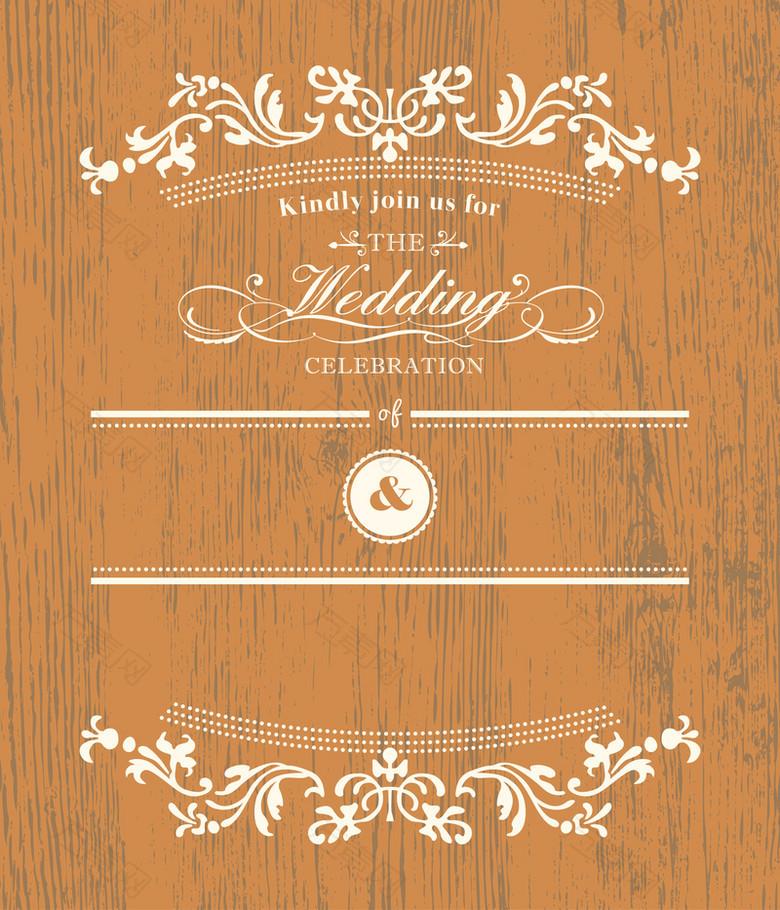创意木纹婚礼邀请卡矢量素材