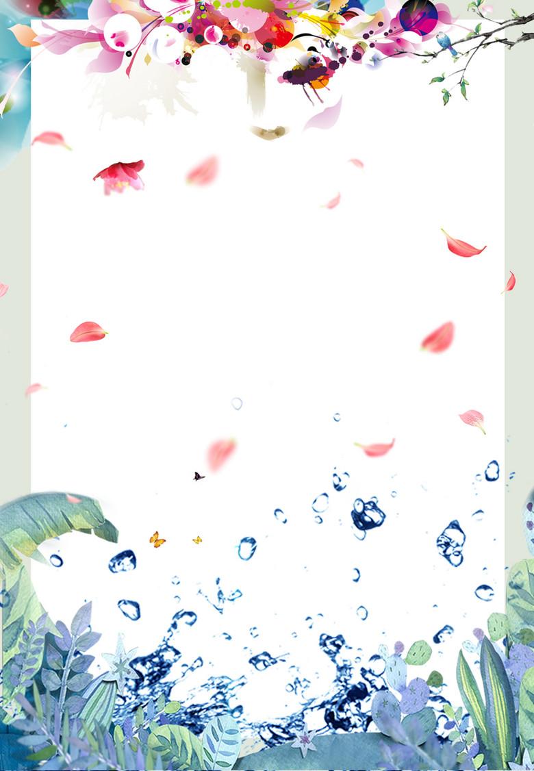 唯美花朵化妆品海报背景