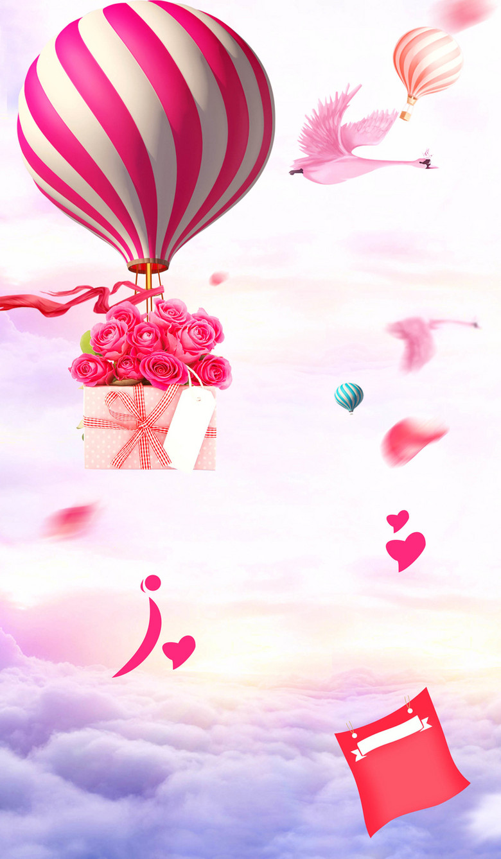 女人节粉红热气球海报背景