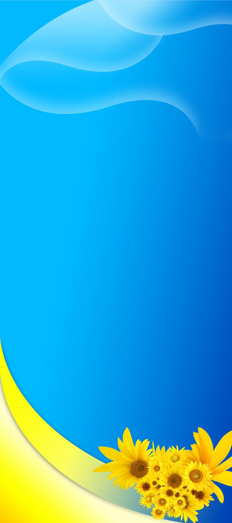 蓝色时尚大气公司易拉宝展架背景
