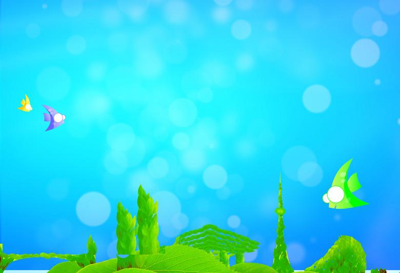 绿色清新卡通海底世界背景素材