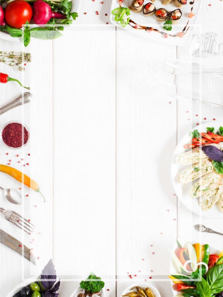 小清新简约水果沙拉美食海报