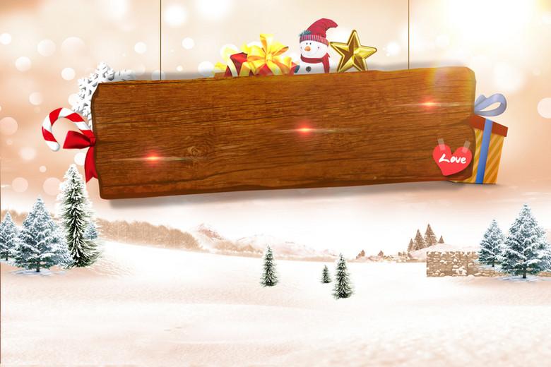 圣诞雪景背景素材