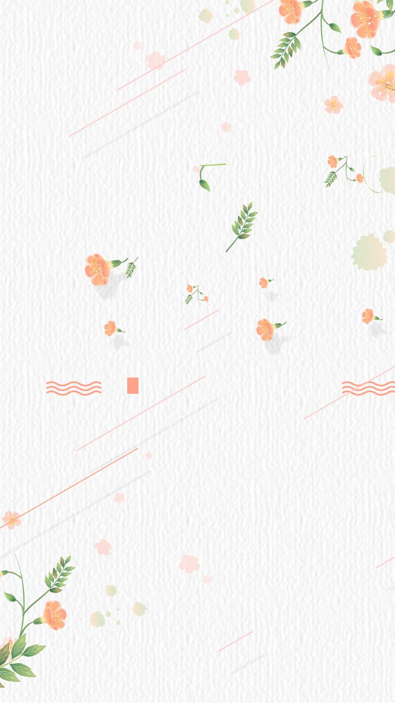 小清新花卉背景PSD分层H5背景素材