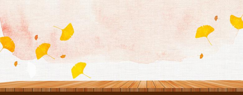 淡雅水彩银杏叶秋季女装背景