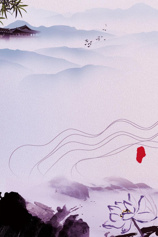 中国风莲花高山淡红色背景素材