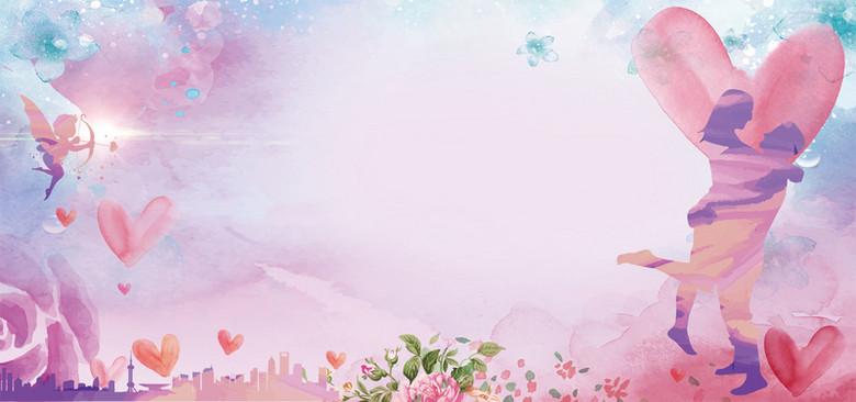 情人节浪漫梦幻渐变紫色背景banner