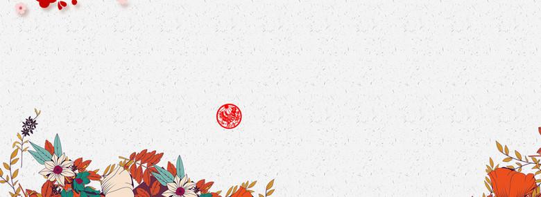 动漫海报banner背景