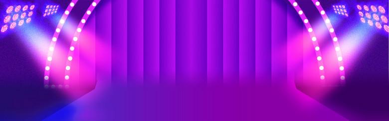 双十一紫色渐变炫酷舞台banner
