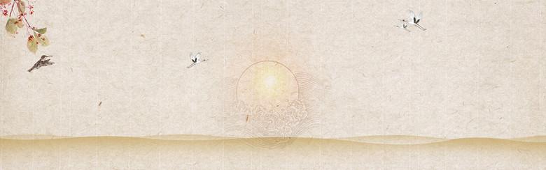 中式家居天猫家居用品海报