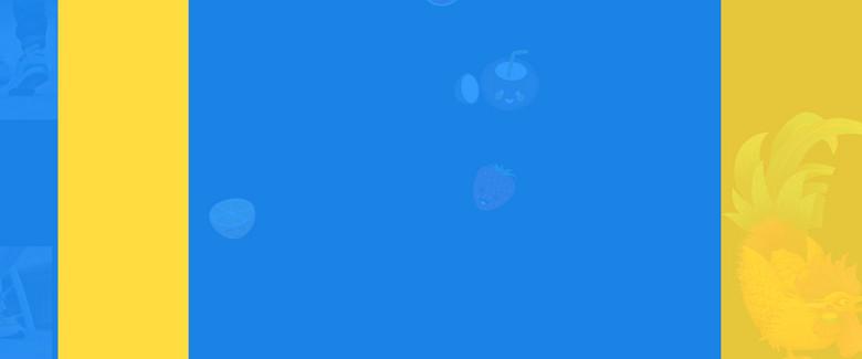淘宝天猫服饰全新运动休闲蓝色海报psd分层