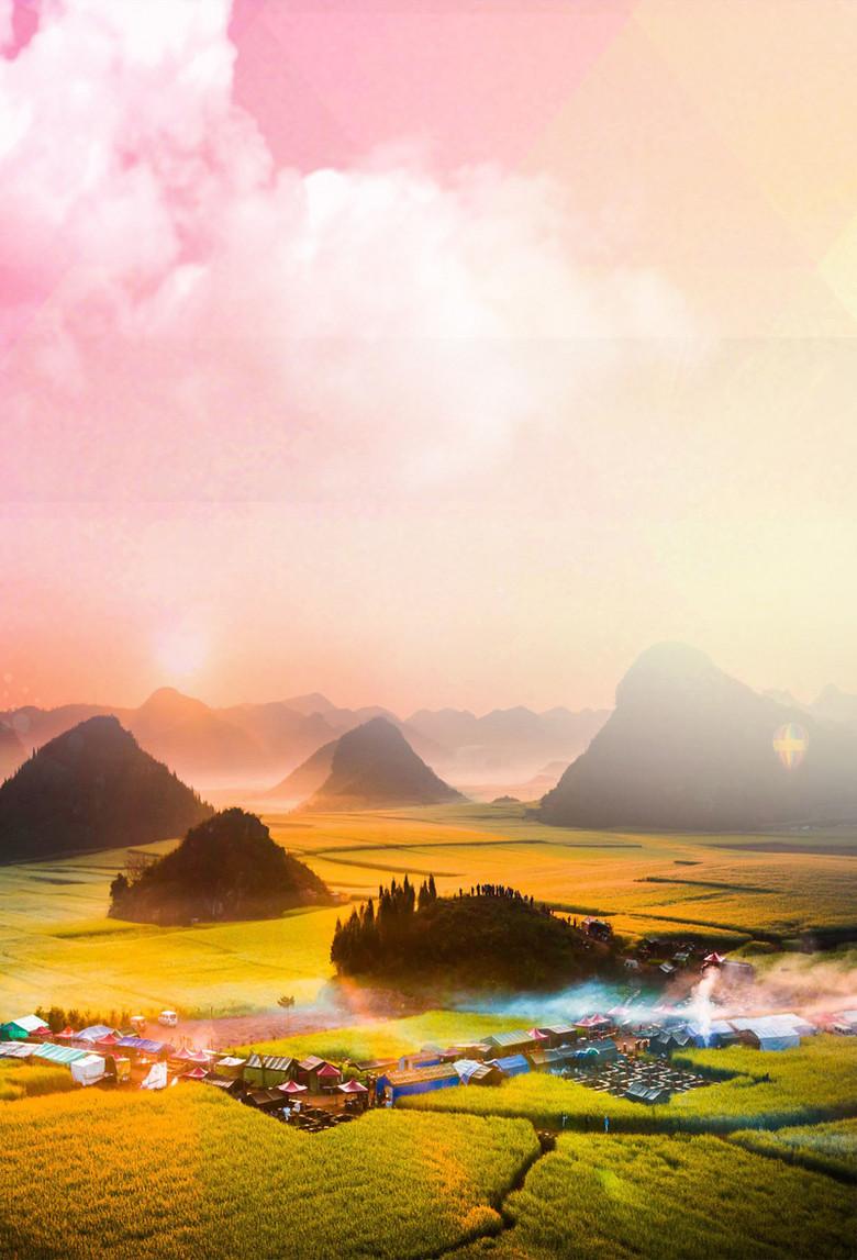 唯美浪漫桂林山水美景旅游海报背景素材