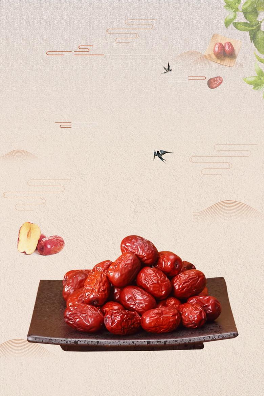 新疆红枣红枣补品背景