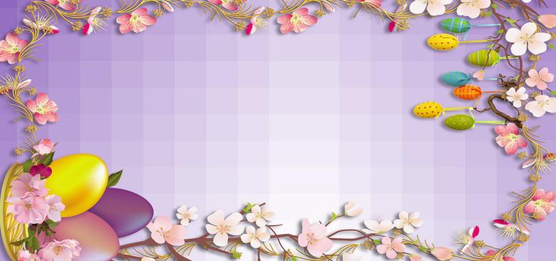 边框浪漫渐变紫色banner背景